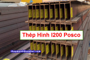 Manh Tien Phat steel is one of the biggest steel manufacturing brands in the country